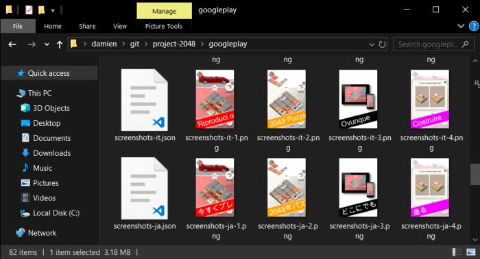 example-ScreenShot007