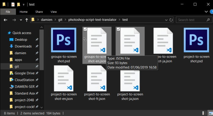 group-ScreenShot000