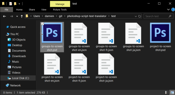 group-ScreenShot002