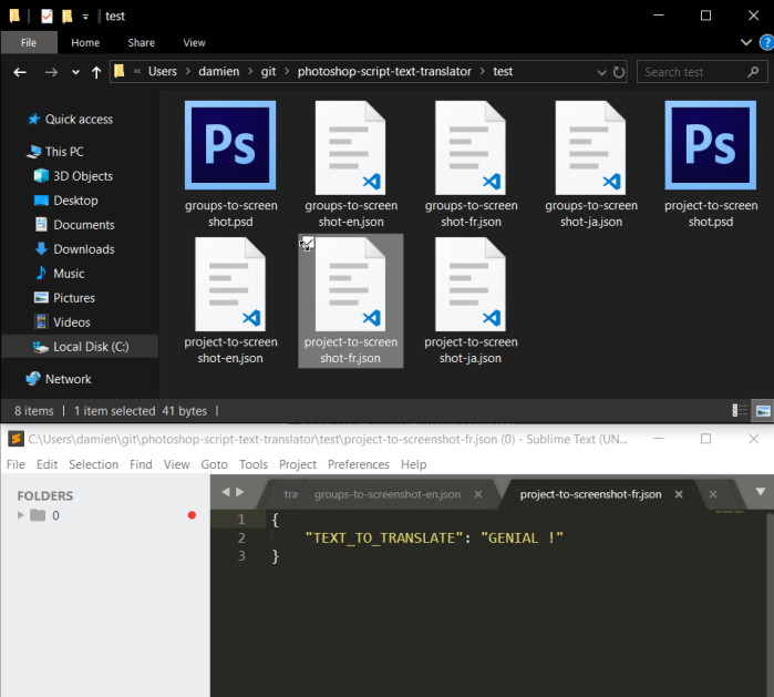 project-ScreenShot000.png